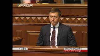 Сергій Лабазюк закликав колег підтримати ряд законопроектів з трибуни Верховної Ради на пленарному засіданні (3.07.2018)