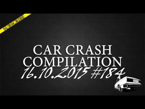 Car crash compilation #184 | Подборка аварий 16.10.2015