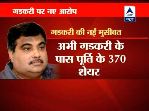Nitin Gadkari's wife, sons hold shares in 3 Purti 'shell' companies: Report