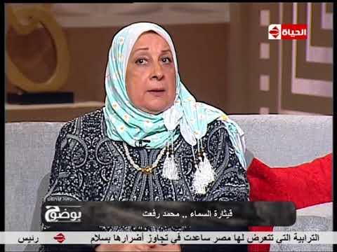 العرب اليوم - حفيدة الراحل محمد رفعت تكشف مفاجأة بشأن ليلى مراد