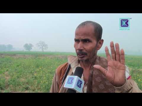 (कान्तिपुर समाचार | यसरी भइरहेको छ नेपाल-भारत सीमानामा खेती ...2 min, 29 sec.)