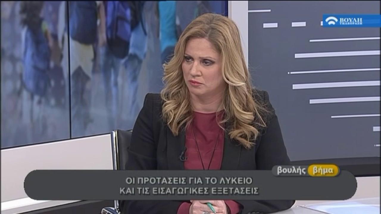 Ο Υπουργός Παιδείας, Έρευνας και Θρησκευμάτων, Κ.Γαβρόγλου συζητά με την Α.Κουλούρη. (19/01/2017)