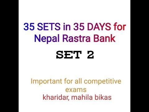 (35 sets in 35 days. Set 2 Nepal Rastra Bank|| kharida.... 4 minutes, 59 seconds.)