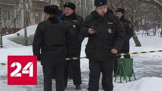 Убитый и двое раненых: паливший из ружья на юго-востоке Москвы был профессиональным стрелком