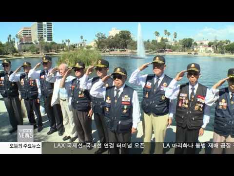 한인사회 소식 9.29.16 KBS America News