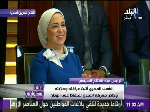 كلمة الرئيس السيسي عقب أدائه اليمين الدستورية أمام البرلمان3-6-2018