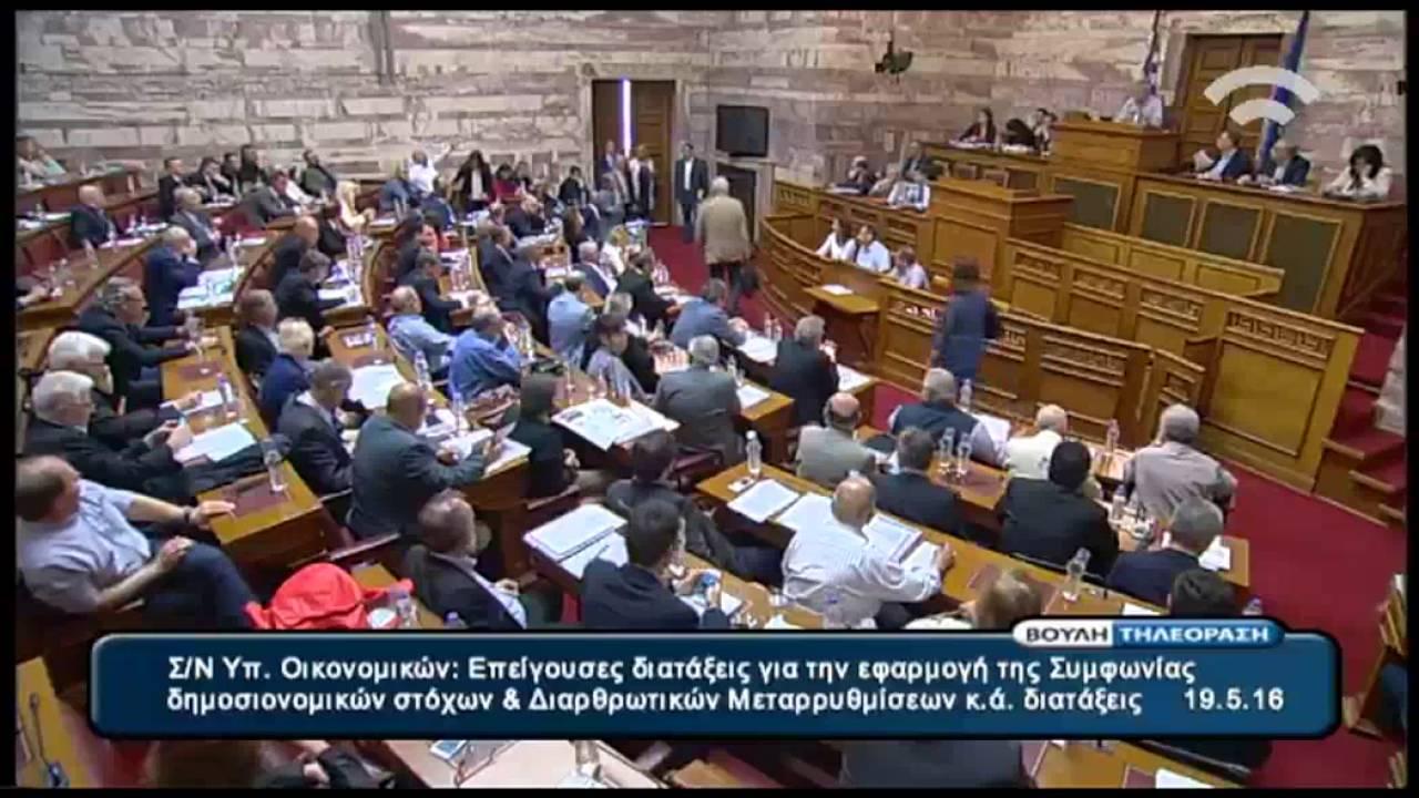 Ένταση και αντεγκλήσεις στις Επιτροπές της Βουλής