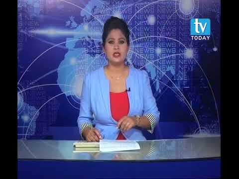 (Suklaphata Nagarpalika News, Suklfata Municipalitym Kanchanpur ...3 min, 44 sec.)