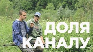 Ми ВКонтакті: http://vk.com/b.m.video