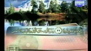 HD الجزء 17 الربعين 1 و 2  : الشيخ يوسف الشويعي