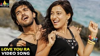 Love U Raa Song Lyrics - Chirutha
