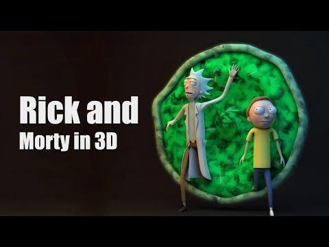 Рик и Морти в 3Д
