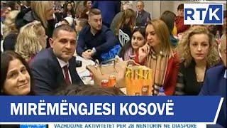 Mirëmëngjesi Kosovë - Pavarësia e Shqiperise ne Manheim 06.12.2018