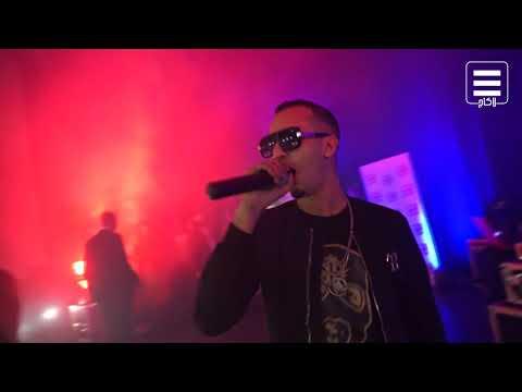 MR CRAZY - Concert Maroc Urbain Generation [LIVE] (видео)