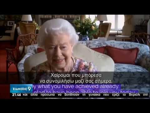 Λιτός ο εορτασμός των 94ων γενεθλίων της Βασίλισσας Ελισάβετ   13/06/2020   ΕΡΤ