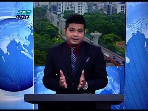 09 Am News || সকাল ০৯ টার সংবাদ || 2 September 2020 || ETV News