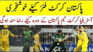 Australia Cricket Team Tour Of Pakistan Odi Series _Talib Sports