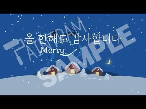 Sample_Season Event_Christmas_집3개