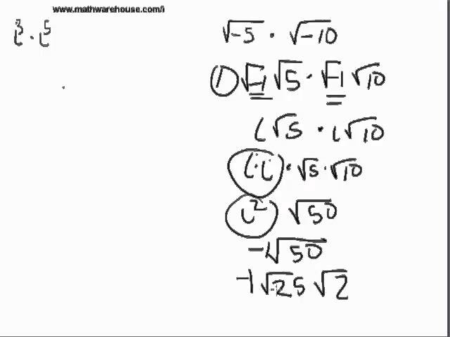 How to Multiply Imaginary Numbers Step by Step examples and – Imaginary Number Worksheet