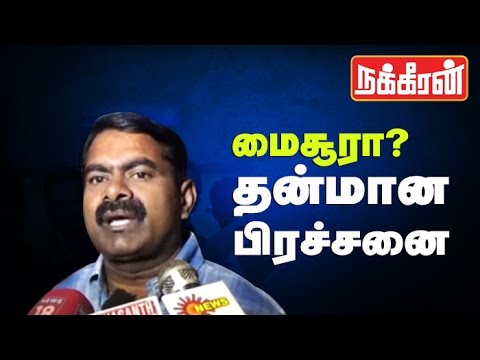 Seeman-opposes-for-moving-Keezhadis-Ancient-artefacts-to-Karnataka