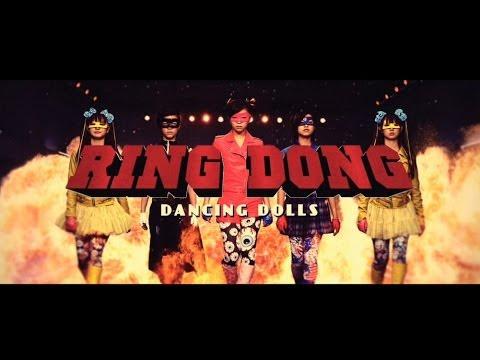 『Ring Dong』 フルPV (Dancing Dolls  #ダンドル )