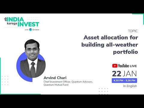 [English]Asset Allocation for building all-weather portfolio   Arvind Chari   Ab India Karega Invest
