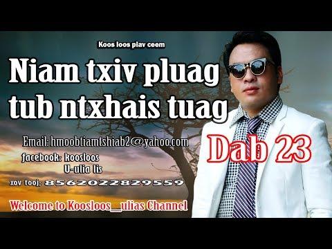 Niam txiv pluag tub ntxhais tuag (Dab ) 11/4/2017 (видео)