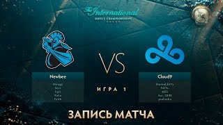 Newbee vs Cloud9, The International 2017, Групповой Этап, Игра 1