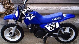 9. 2015 Yamaha PW50