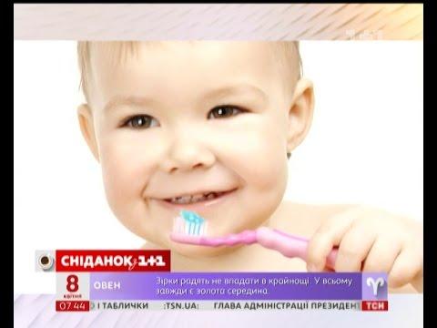 Як привчити дітей чистити зуби