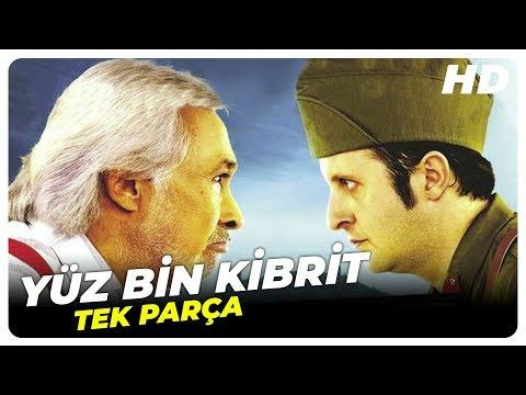 Yüz Bin Kibrit - Türk Filmi (видео)