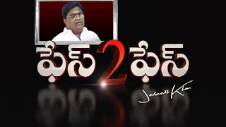 Face 2 Face With TDP Leader Jaleel Khan | Exclusive Interview