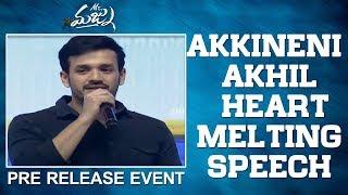 Video Akkineni Akhil Heart Melting Speech @ Mr. Majnu Pre Release Event MP3, 3GP, MP4, WEBM, AVI, FLV Januari 2019