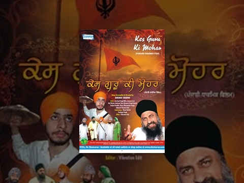 guru - Watch Punjabi Devotional Movie. Movie Kes Guru Ki Mohar praises Sikhism and its values. An ardent devotee of Guru Nanak Dev Ji loses his religious path as he grows up. Influenced by western...