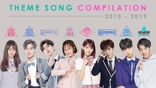 Video [PICK ME] Song Evolution 2015 - 2019 | KOREA X CHINA MP3, 3GP, MP4, WEBM, AVI, FLV Mei 2019