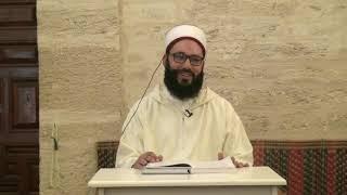 مولد رسول الله صلى الله عليه وسلم-- الدرس 5