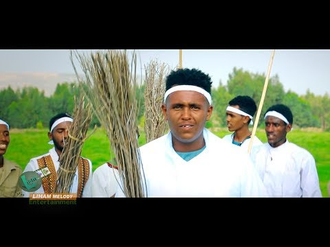 Amare Asefa - MESKELNA / New Ethiopian Music (Official Music Video)