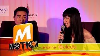 Nonton M Motion                                                                                Suddenly Twenty  20                                                                                        Film Subtitle Indonesia Streaming Movie Download