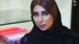 Alnoof alkthairy and Maryam alyasi in Louzan Fashion