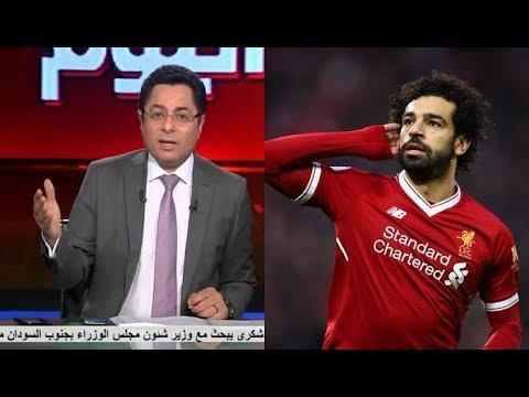 صلاح منتصر يؤيد هذا الرأي: لحية محمد صلاح تضعه في سلة واحدة مع المتطرفين