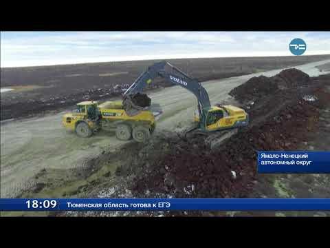 ВЯНАО продолжается строительство трассы Надым— Салехард