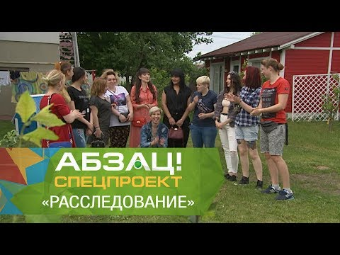 «Пацанки». Жизнь после проекта - Абзац - 16.06.2017 - DomaVideo.Ru