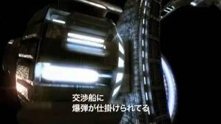 『惑星戦記ナイデ二オン』予告編