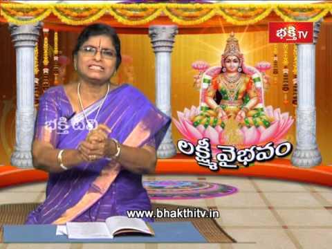 Sravana Masam Lakshmi Kataksham - Lakshmi Vaibhavam - Episode 17_Part 2
