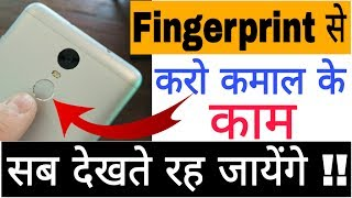 Fingerprint's Secret Tips and Tricks that you don't know || by Hindi Tutorials