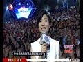 Download Lagu 【HDvideo】super diva《妈妈咪呀》第二季20140621总决赛final高清完整版 Mp3 Free