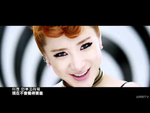 《 HD 中字 》 Seo In-Young ( 徐仁英 ) – Into The Rhythm ( 在旋律中 )