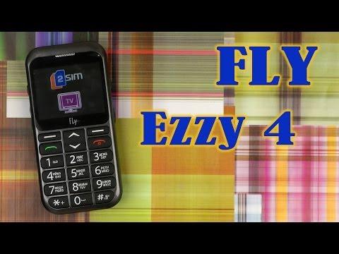 Fly Ezzy 5+ Gray