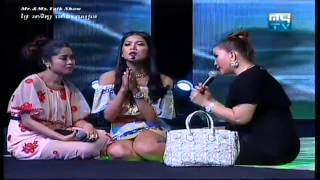 Khmer TV Show - Mr and Ms Talk show on June 07, 2015