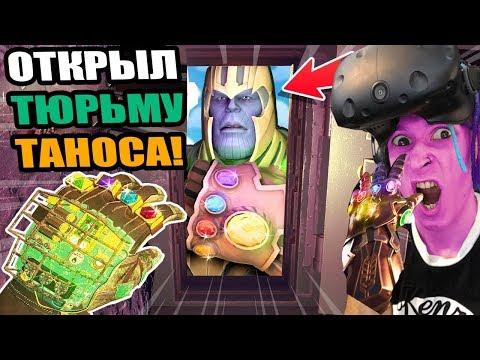 ЭТО МАЙНКРАФТ VR 2.0 ОН ВЫШЕЛ НАКОНЕЦ-ТО - DomaVideo.Ru